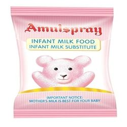 Amul Infant milkfood - Amul spray 1kg